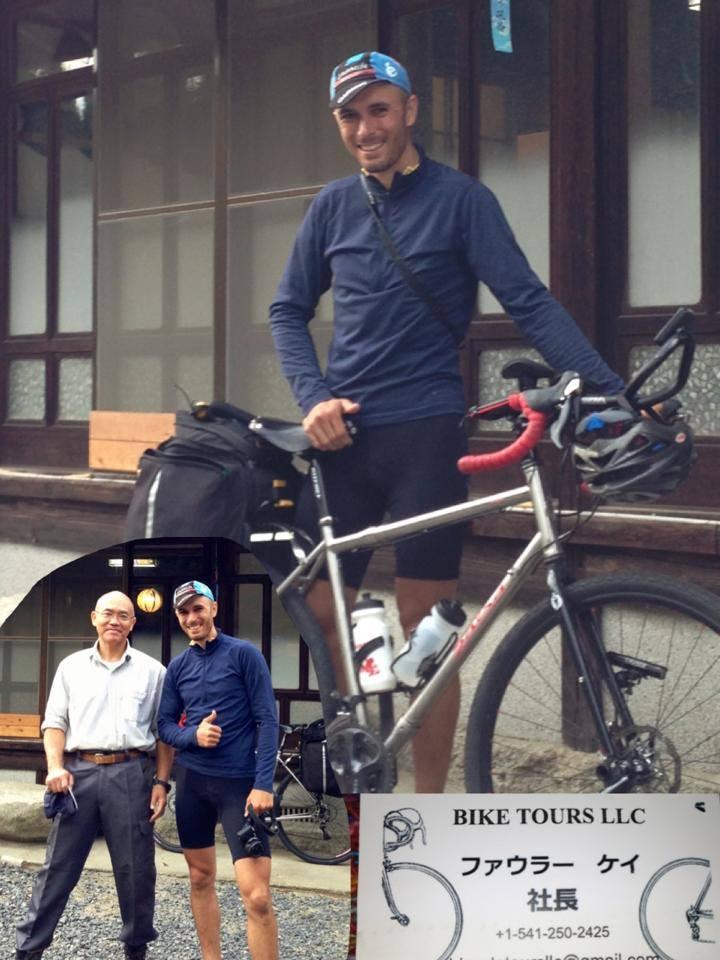 自転車で〜〜‼ & 紅葉便り